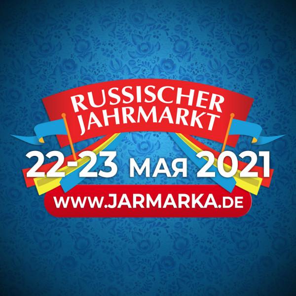 Русская Ярмарка 2021